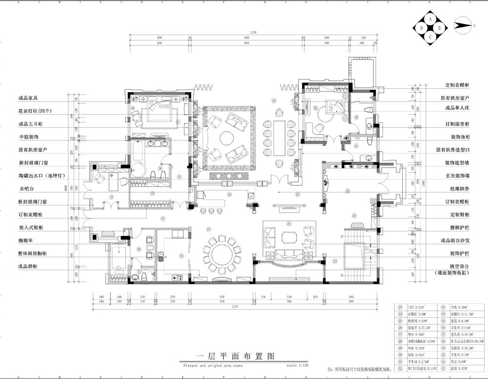 绿城御园法式新古典风格独栋别墅设计图片