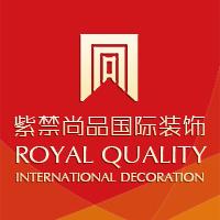 北京紫禁尚品国际装饰有限公司logo