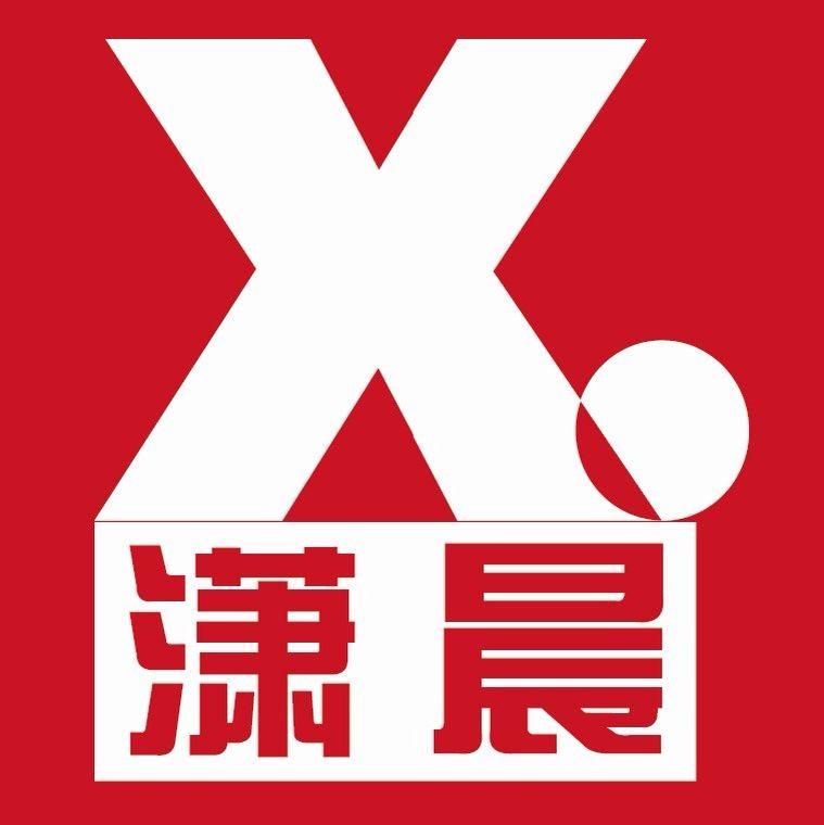 南京潇晨装饰设计公司logo