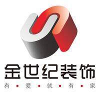 大连金世纪装饰工程有限公司logo
