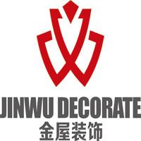 济南金屋装饰工程有限公司logo