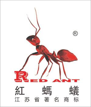江苏红蚂蚁装饰南京分公司logo
