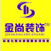 济南金尚装饰工程有限公司logo