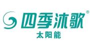 四季沐歌太阳能旗舰店