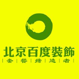 百度装饰江苏分公司logo