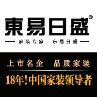 东易日盛南京公司logo