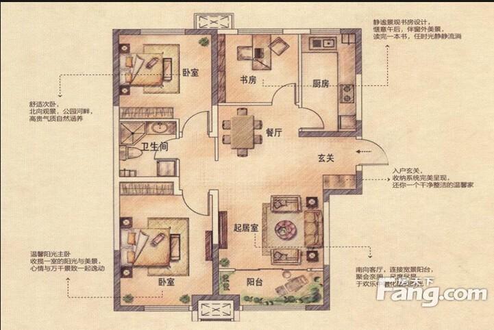 百平三居室简欧风格装修设计 低调奢华高调享受