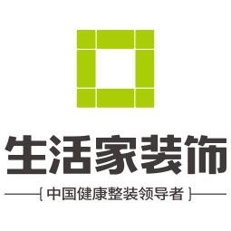 西安生活家装饰logo