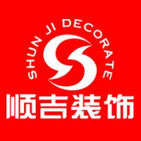 顺吉装饰logo