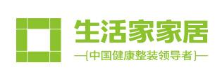 济南生活家装饰logo
