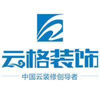 杭州云格晨品装饰工程有限公司logo