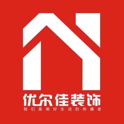 四川优尔佳设计装饰工程有限公司logo