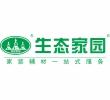 北京生态家园公司直营店