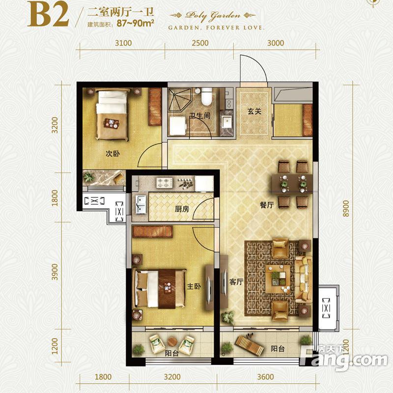 保利花园87平米两室两厅户型图