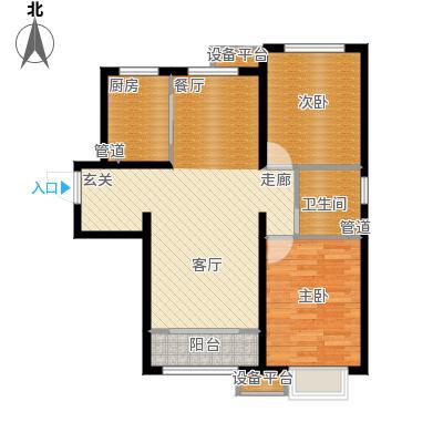 智汇雅苑-二居室-80.00平米-户型图装修效果图