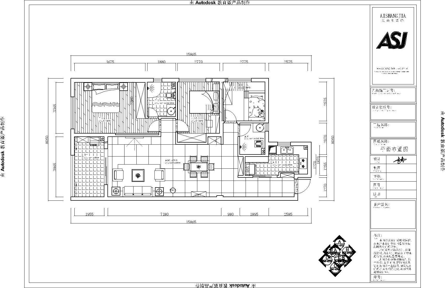 因为有三房需求,所以可改结构不多。考虑到次卧空间不够的问题,设计师将次卧靠近餐厅的墙体推出一部分改做了衣柜,瞬间增大了次卧空间;同时面对餐厅的这一侧设计了一个酒柜,装饰实用两不误。另外,设计师改动了两个卫生间门的位置,使平面布局上更合理。