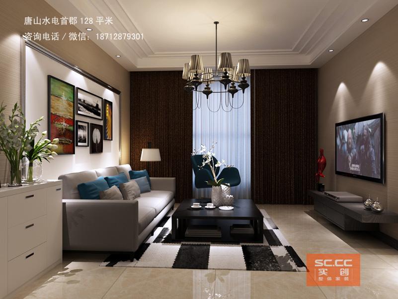 128平米三居室热门案例 现代简约全包11万!-电建地产首郡装修