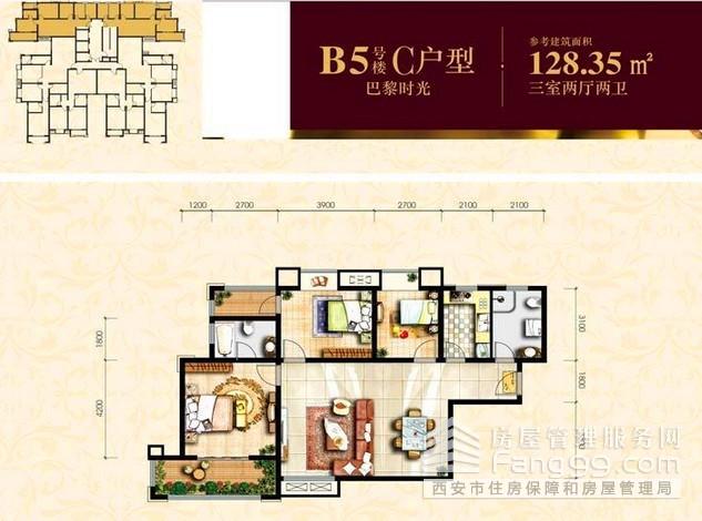 四季彩彩平�_雅荷四季城-128平-美式乡村风格