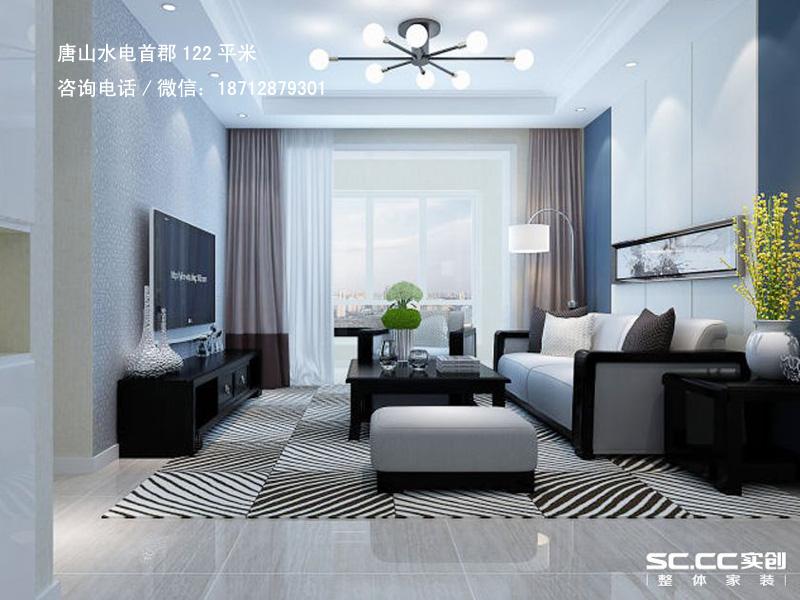 128平米三居室装修案例 现代简约全包10万!-电建地产首郡装修