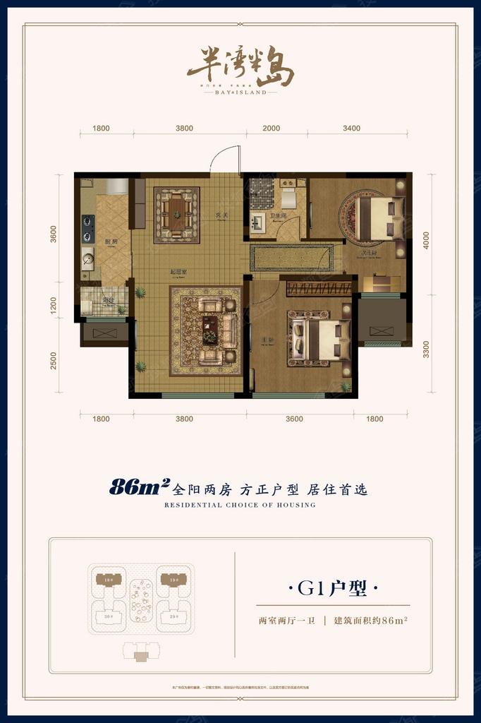 北京半湾半岛美式风格二居室装修效果图_83平米9万-房