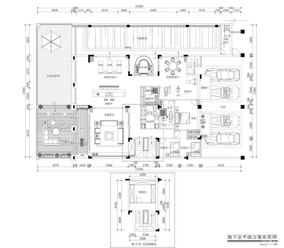 中海誉城别墅地下室户型图