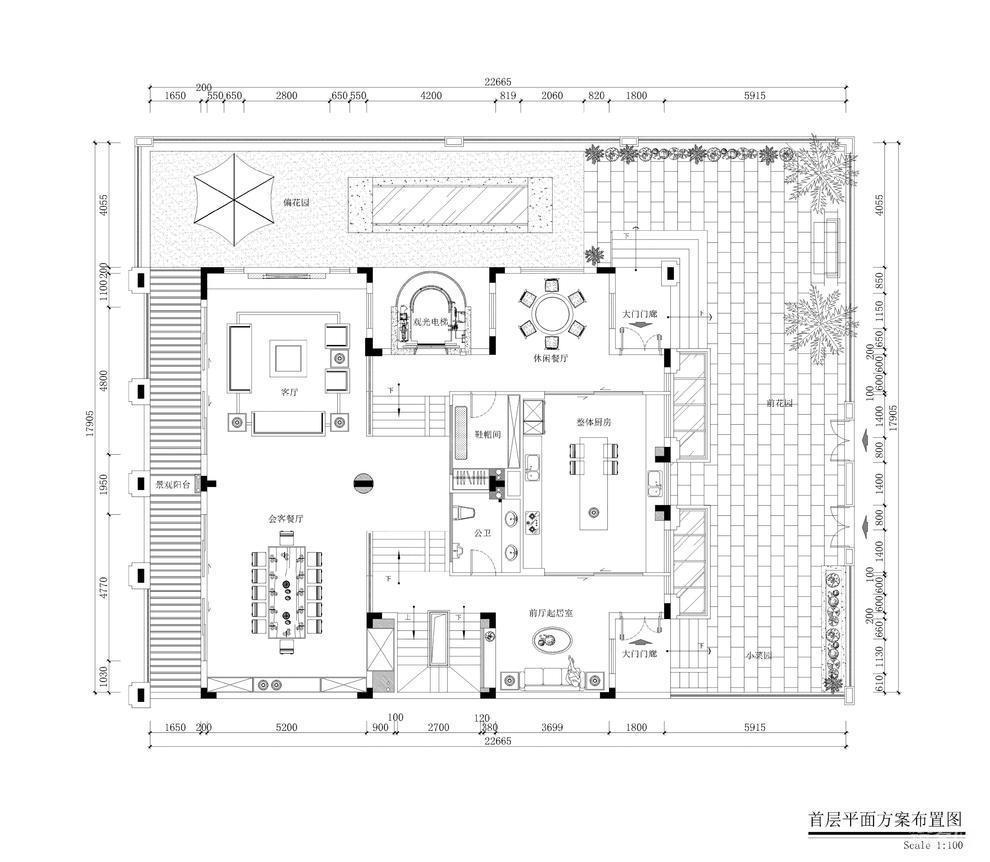中海誉城别墅首层户型图