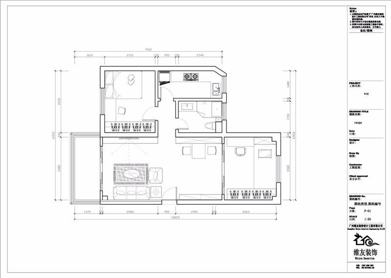 小户型的户型图,最考验设计师的空间利用,一寸不多,一寸也不少