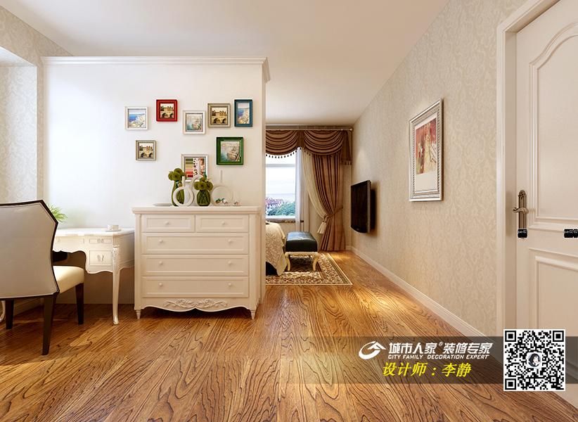 烟台城市人家万科御龙山190平欧式风格装修效果图,咨询电话:134-6562-3418(微信同号)