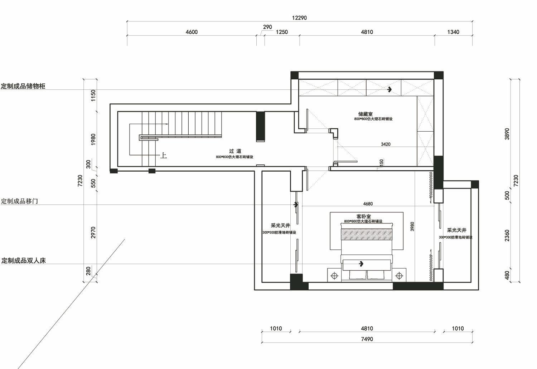 本案位于工业园区湖东区域,是一套很清静优雅的中式联排别墅。 所以在后期的风格中,直接定位新中式风格。这个案子最大的改造在功能布局中的调整,设计以人为本,所以我们的出发点是围绕生活中习惯的点点滴滴。新中式风格整体形式设计体现出一种庄重,典雅,尊贵的结合,也是中国文化和现代时尚元素的一种结合。在设计中运用了大面积的石材和中式元素的花格,来体现风格的大气与庄重。