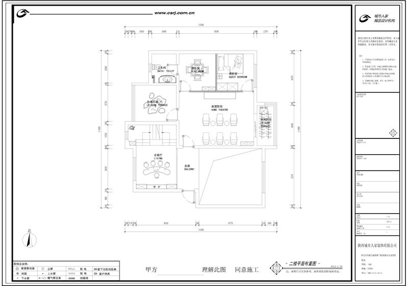 城市人家设计师预约热线:(155-941-173-82同weixin)如果您近期打算装修,希望未来5-10年能够拥有一个温馨、美观、舒适的家居环境,请您百忙之中抽出时间前来城市人家装饰,亲身体验我们的专业设计理念,专业的施工团队给您带来与众不同的感受!
