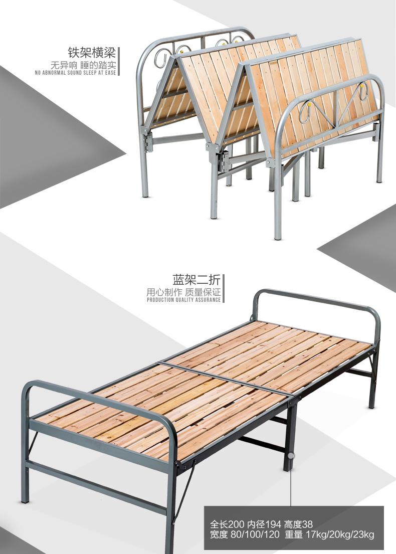 一米木床的价格是多少