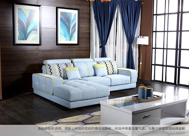 好风景家居 布艺沙发现代简约可拆洗转角大小户型沙发