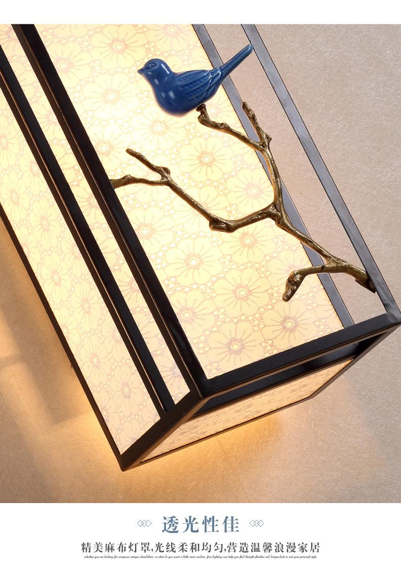 广东新中式壁灯