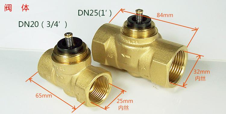 曼瑞德menred地暖散热器电动阀电磁阀sea21 vei46用于图片