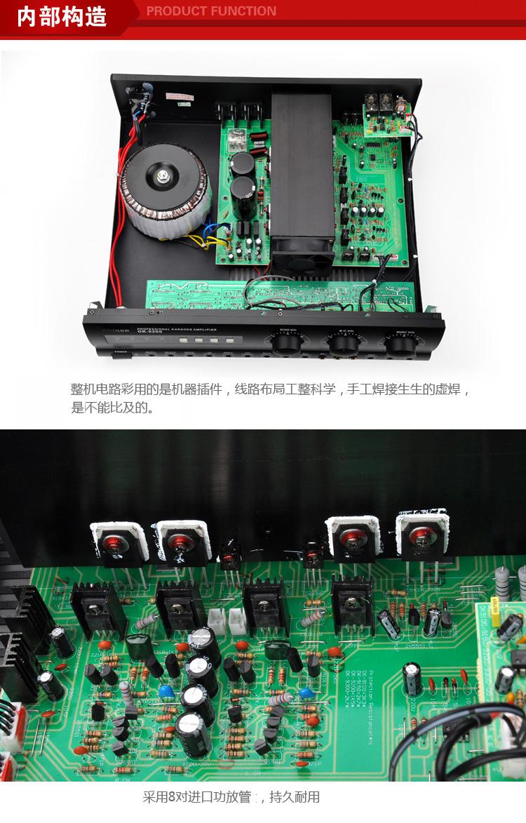 新科(shinco) ok-9200 家庭影院 专业功放机卡拉ok功率放大器 专业ktv