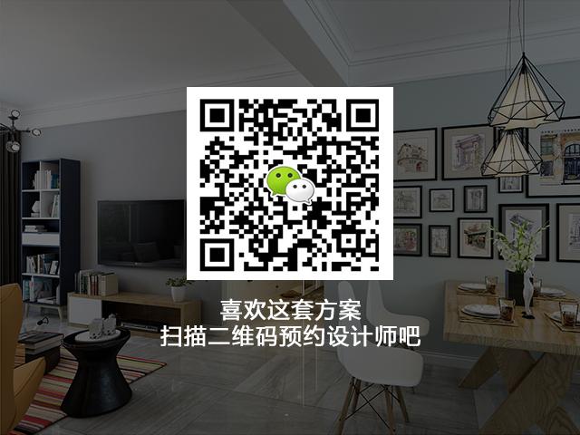 #龙湖·源著# 142平米 四居室装修设计