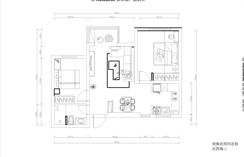 本案小区为逸波园,两室两厅一厨一卫的户型,使用面积为83平米。