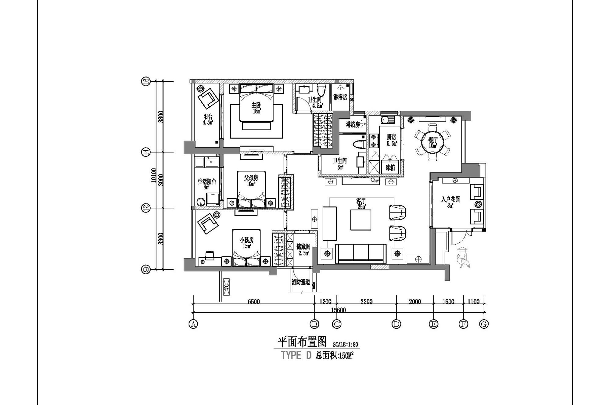 83平米二居室如何装修 混搭全包11万!-南湖国际社区二期装修