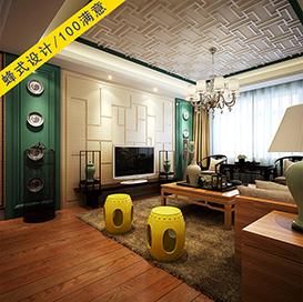 110.23平米三居室如何装修 中式古典全包29万!-华润中央公园装修