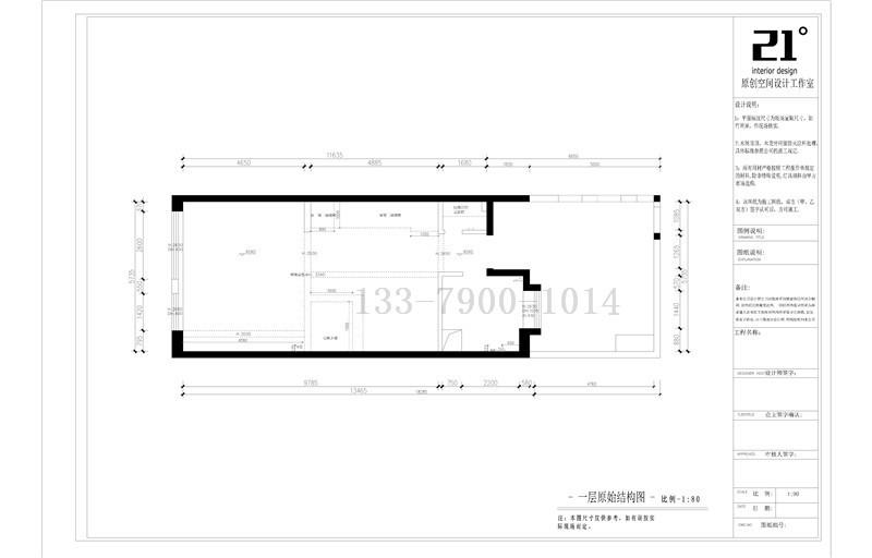 西安逸翠园四期300平米五居室欧式设计方案装修效果图133-7900-1014 案例户型 五居案例欧式风格 案例面积300.0平楼盘名称 -- 所在城市西安案例造价半包装修20.00 21度设计部 设计师 黄霞施工队长--李安学设计理念:本案例为简美装修风格,简美风格是将设计的元素.色彩.照明.原材料简化到最少程度,但对色彩.材质的质感要求很高。因此,简约的空间设计通常非常含蓄,往往能达到以少胜多.一简胜繁,将设计的元素.色彩.照明.原材料.简化到最少程度,但对色彩.材质的要求很高。但是简约并不简单,简洁是优良品质不断组合筛选出来的精华,是将物体形态的通俗表象,提升凝练为一种高度浓