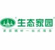 北京生态家园集团公司直营店