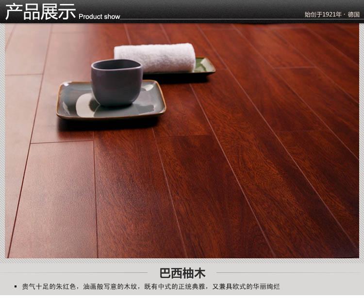 圣象强化木地板价格_菲林格尔M-178 巴西柚木 11.7mm价格,图片,参数-建材地板强化复合 ...