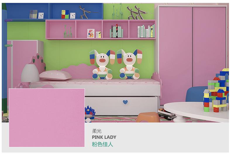 兔宝宝e0生态板_兔宝宝板材胶合板E0级7mm生态板免漆板衣柜家装背板 单贴面价格 ...